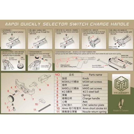 tti aap-01 quick selector change charging handle 2