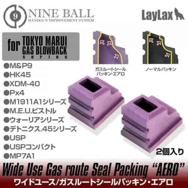 Nine Ball TM MP7,USP,XDM high flow gas routers