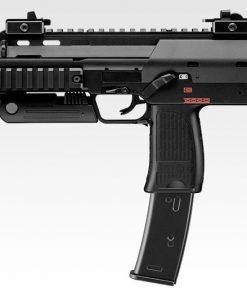 Tokyo Marui MP7 AEG / AEP
