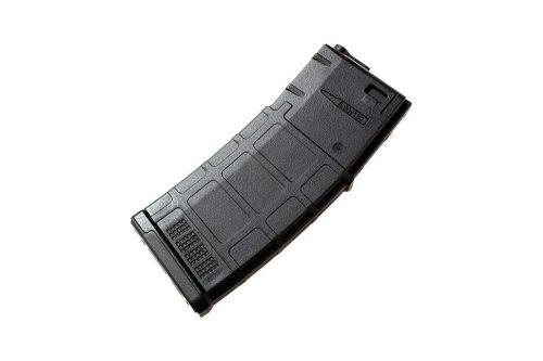 Ares Amoeba AMAG 130 rounds - Black
