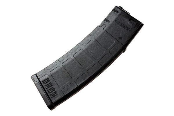 Ares Amoeba AMAG 170 rounds - Black