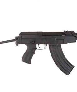 Ares VZ58 Compact SMG