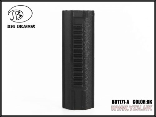 BD Full Teeth Polycarbonate Piston