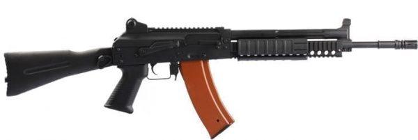 Jing Gong AK74 Tactical with RIS