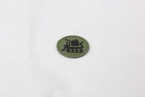 Infidel tank small velcro morale patch (Black)