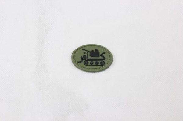 Infidel tank small velcro morale patch (Black)