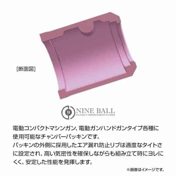 Nine Ball AEP / SMG Hop rubber (purple)