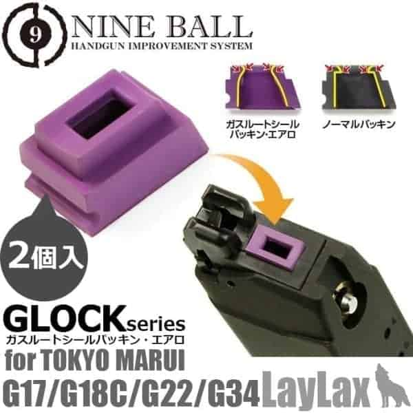 Nine Ball TM Glock high flow  gas routers 2 pack