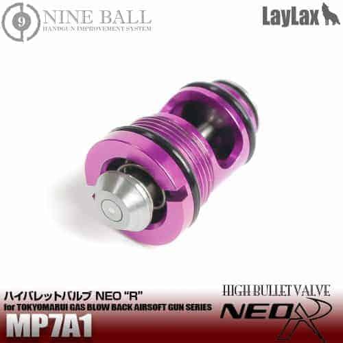Nine Ball High flow release valve - Tokyo Marui MP7