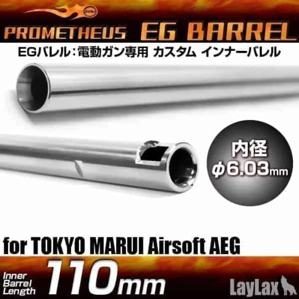 Prometheus 110mm 6.03mm barrel
