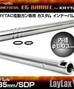 Prometheus 135mm 6.03mm barrel