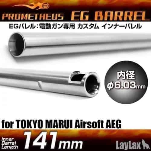 Prometheus 141mm 6.03mm barrel