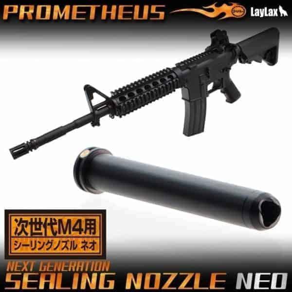 Prometheus Sealing Nozzle NEO for Next Generation AEG M4 Series