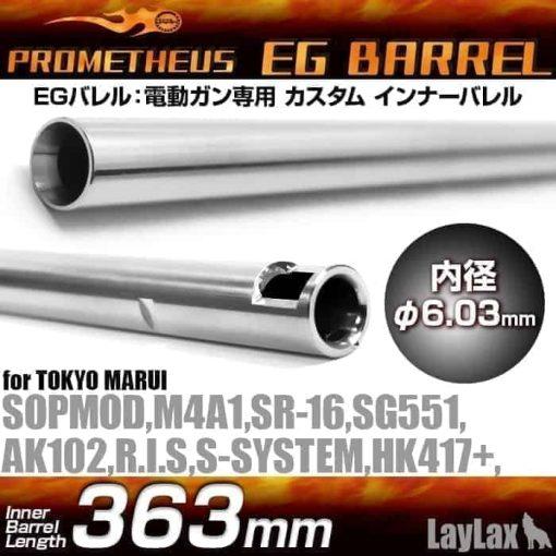 Prometheus 363mm 6.03mm barrel