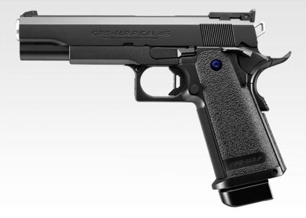 Tokyo Marui Hi Capa 5.1 Black GBB pistol