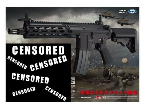 Tokyo Marui TM416 Delta Custom - Black Next gen recoil