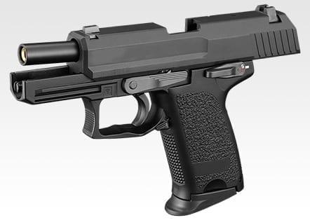 Tokyo Marui SP Compact Gas blow back pistol