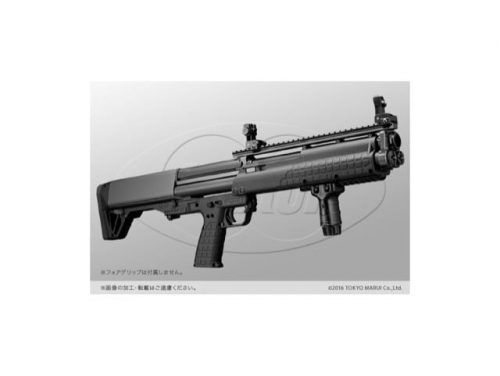 TOKYO MARUI - Kel-Tec KSG (Gas Shotgun)