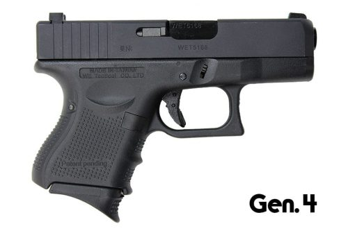 WE G27 Gas Blow Back Pistol