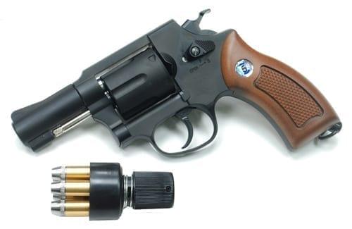 "wingun m36 731 revolver 1 WinGun 731 Sheriff M36 2.5"" Revolver (C02)"
